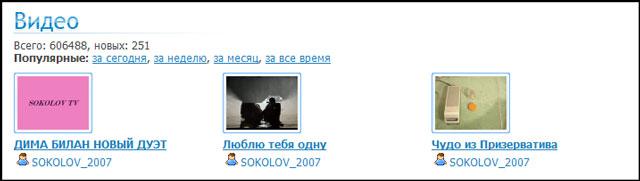 2447247_Bezimeni1 (640x181, 24Kb)