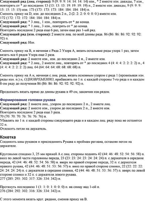 Mitford_p03(1) (471x700, 105Kb)/4104072_Mitford_p041 (505x700, 147Kb)