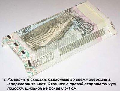 Оригами из денег - рубашка на 10 рублей.