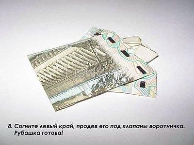 Схемы одежды в технике оригами, рубашки и... Оригами рубашка из денег с галстуком Планета Оригами.