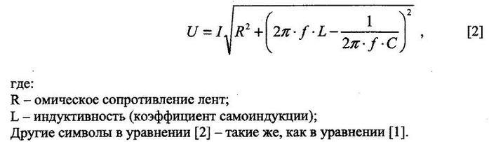 3391660_YRAVNENIE_02 (700x203, 18Kb)