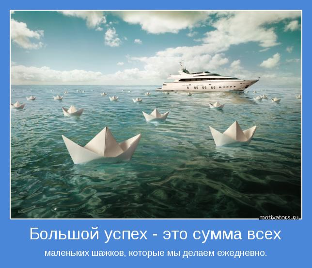 3841237_motivator17173 (644x552, 52Kb)