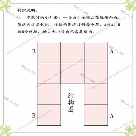 йй (450x450, 40Kb)