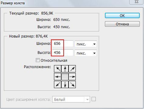1 (475x360, 26Kb)