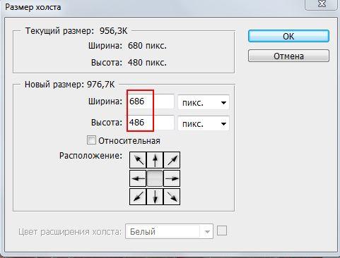 2 (481x366, 27Kb)