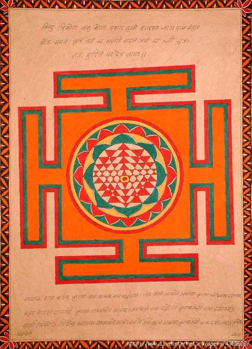 шри янтра (506x700, 269Kb)
