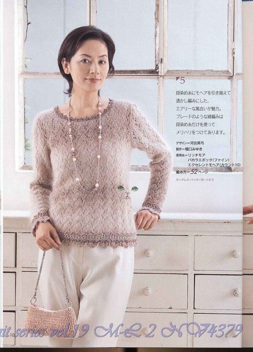 Let's knit series vol.19 M-L 2 NV4379 007 (504x700, 85Kb)