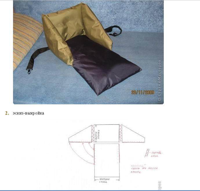Сиденье сшито из плащевки болотного и темно-синего цвета,внутри синтепон, и пришила ремень от старой сумки...
