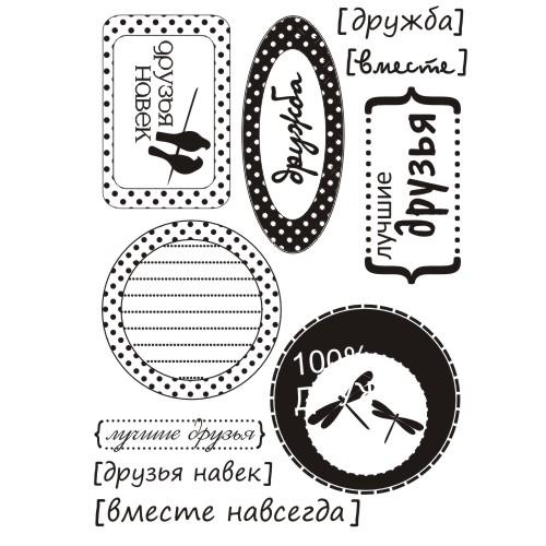 надписи (500x500, 66Kb)