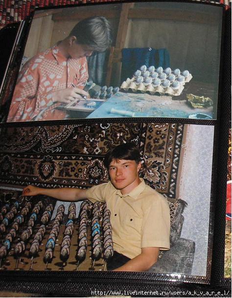 Олег (474x609, 178Kb)