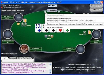 1966518_pokerstars (400x291, 26Kb)