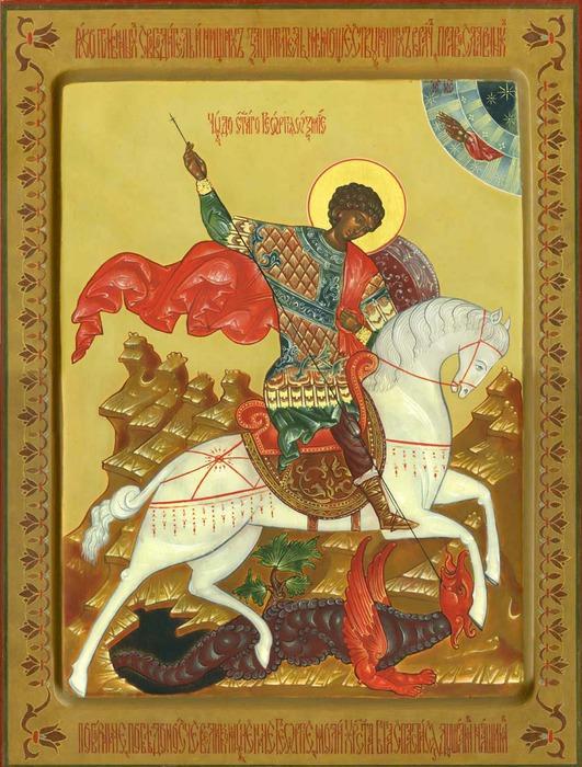 Значение православных икон - Страница 2 74086160_St_Georg_4