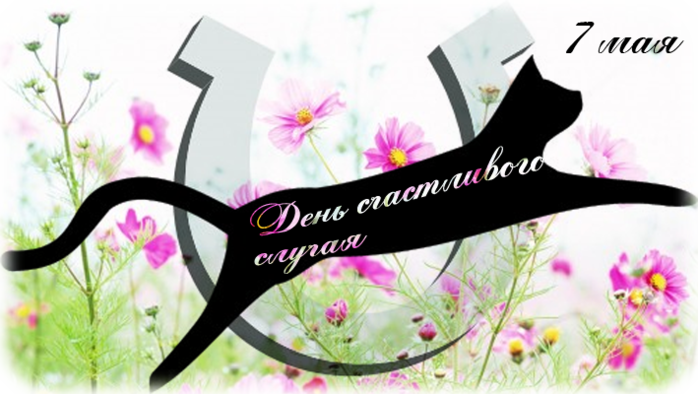 http://img0.liveinternet.ru/images/attach/c/2/74/89/74089618_1661313_7maya2010.png