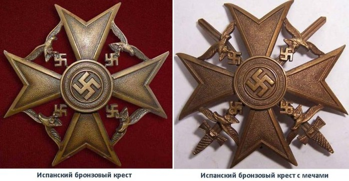 05 испанские бронзовые кресты в паре (700x363, 75Kb)