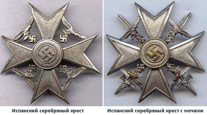 06 испанские серебряные кресты (700x390, 87Kb)