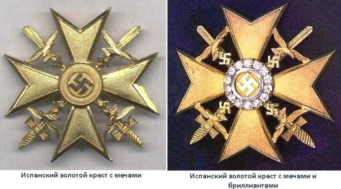 07 испанские золотые кресты (700x388, 89Kb)