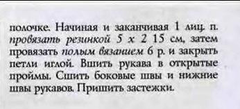 сер.пальто3 (346x157, 26Kb)