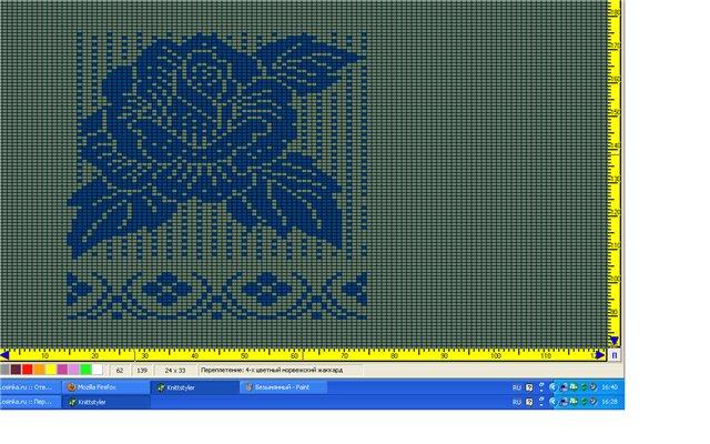 9af6fc5af7ab (640x400, 82Kb)