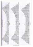 Превью FEMMES-PHILDAR-55-AutomneHiver2011-12_0034 (494x700, 271Kb)