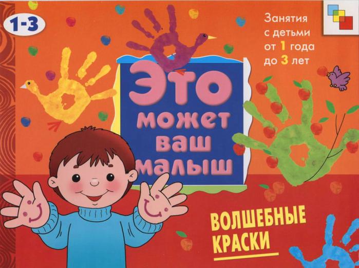 4663906_kraski1 (700x523, 499Kb)