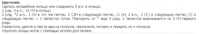 4683827_20120111_104600 (684x118, 30Kb)