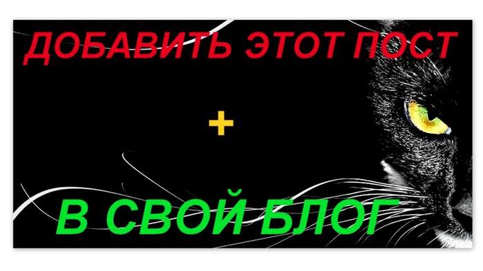 ДЛЯ РАБОТЫ27 (700x393, 57Kb)