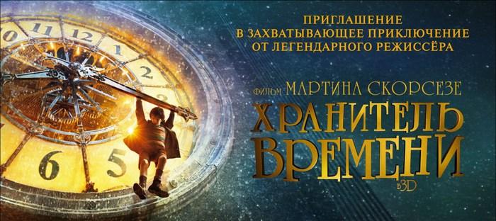 Кино.Муви.ру
