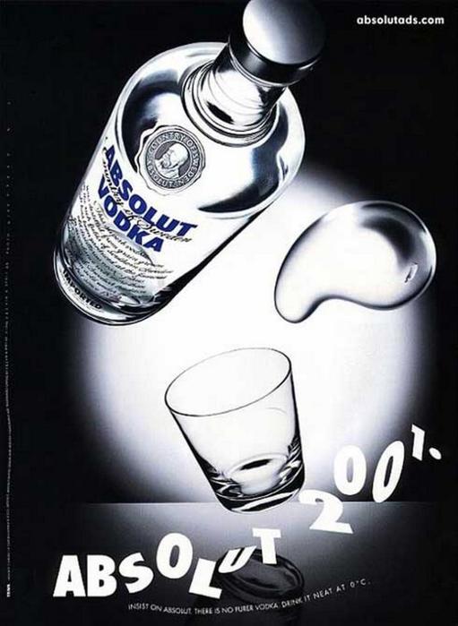 Самая лучшая реклама водки всех времен
