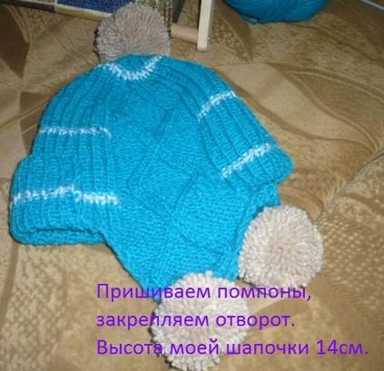 Шапка с ушками,связана спицами одним полотном,потом сшивается сзади-легко и просто вязать ,есть описание по фото/4683827_20120126_002751_3_ (423x409, 55Kb)