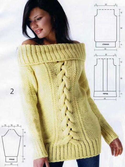 желт.пуловер (523x700, 326Kb)