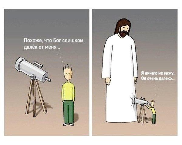 это, Господи, зрячему видно (600x478, 40Kb)