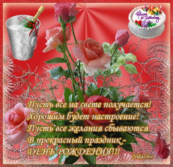40 лет совместной жизни на татарском поздравление