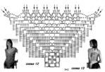 Превью e64 (623x426, 126Kb)