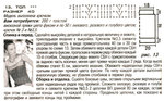 Превью e13 (700x434, 127Kb)