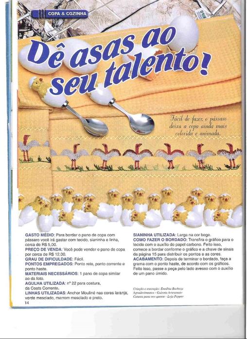 Folha 011 (508x700, 302Kb)