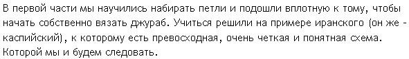 4683827_20120125_220102 (591x86, 26Kb)