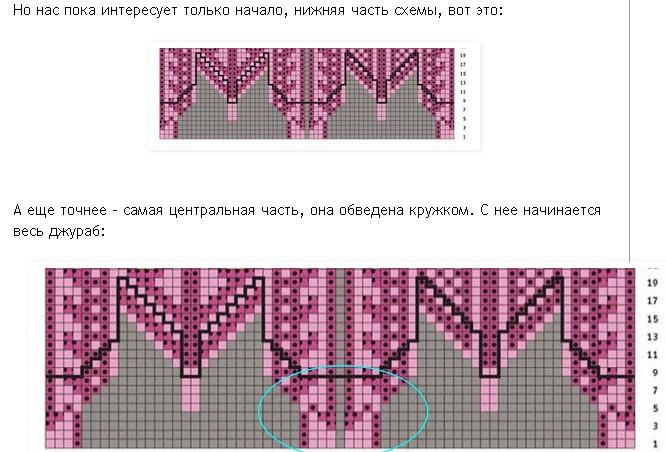 4683827_20120125_220146 (666x452, 86Kb)