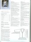 Превью свитер34.1 (507x700, 126Kb)