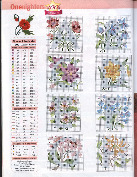 цветы и что-то еще (540x700, 183Kb)