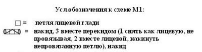 3572614_Ysl_ob_ (400x104, 21Kb)