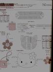 Превью 66 (510x700, 95Kb)