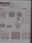 Превью 72 (516x700, 103Kb)