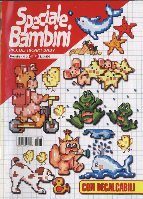 Piccoli Ricami Baby 3 (Italiana) ()