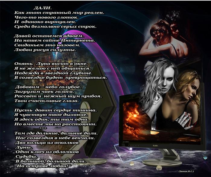 http://img0.liveinternet.ru/images/attach/c/2/82/866/82866010_dali_1_900_.jpg