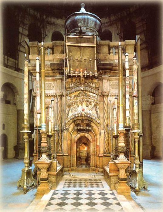 Для обозначения гробницы это слово применяется в единственном на земле месте - в Храме Гроба Господня...