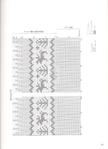 Превью шапка мужская a 1 (2) (506x700, 170Kb)