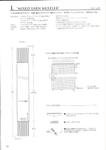Превью шарф и минетки мужские (2) (494x700, 119Kb)