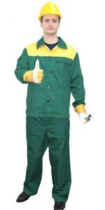 рабочая одежда (150x300, 27Kb)