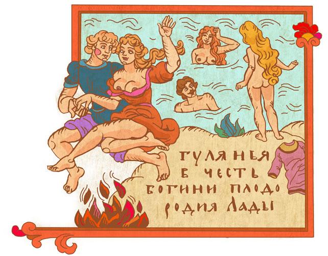 Крещение 19 января традиции  imagikru