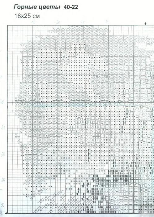 3 (498x700, 304Kb)